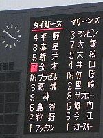 akira14.JPG