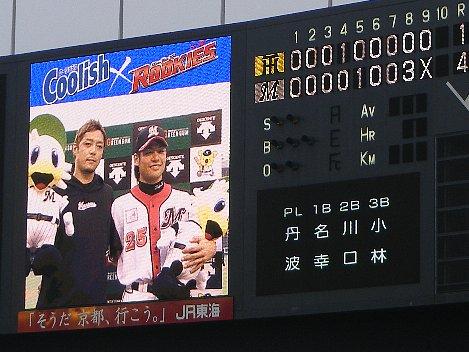 akira22.JPG